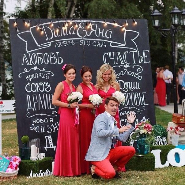 Мобильная выездная фотостудия СКАЖИТЕ СЫР, меловая доска, свадебный пресс-волл, фотомагниты